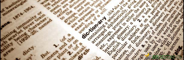 The short dictionary of customs terms