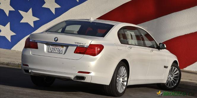 Розмитнення» авто з США 2021 в Вінниці. Митне оформлення автомобіля з США.